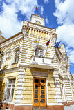Municipality hall building, city council, Chisinau Royalty Free Stock Images