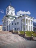 Municipio della città di Minsk Fotografia Stock Libera da Diritti