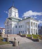 Municipio della città di Minsk Immagini Stock Libere da Diritti
