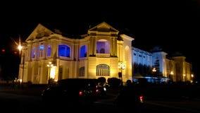 Municipio di Ipoh Fotografia Stock
