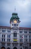 Municipio, Trieste Fotografia Stock Libera da Diritti