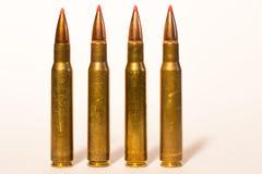 munition Lizenzfreies Stockbild