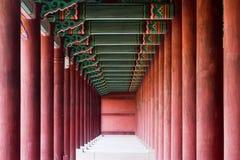 Munmyo Confucianrelikskrin i Seoul, Sydkorea Arkivfoto