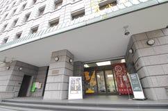 Muntmuseum Tokyo Japan stock fotografie