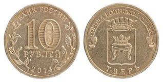 Muntstuk Russische roebel Stock Foto's