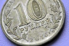 Muntstuk tien roebels Stock Afbeelding