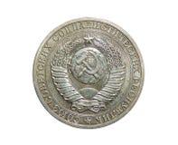 Muntstuk van Rusland 1 roebel van de USSR Royalty-vrije Stock Foto's