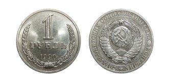 Muntstuk van Rusland 1 roebel van de USSR Stock Afbeeldingen