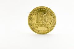Muntstuk van tien roebels Stock Foto's