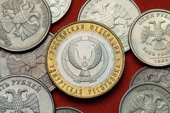 Muntstukken van Rusland Royalty-vrije Stock Foto