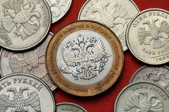 Muntstukken van Rusland Russische dubbel-geleide adelaar Stock Afbeelding