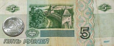 Muntstukken van vijf roebels Stock Afbeeldingen