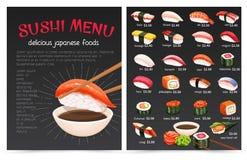Munu för sushistång vektor illustrationer