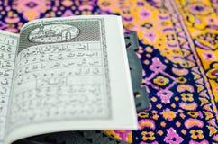 Muqaddam lizenzfreies stockbild