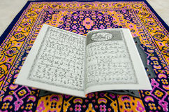 Muqaddam. Is part of Al-Quran used for teaching new readers, starting with knowing Arabic alphabets royalty free stock photos