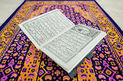 Muqaddam. Is part of Al-Quran used for teaching new readers, starting with knowing Arabic alphabets stock photo
