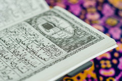 Muqaddam. Is part of Al-Quran used for teaching new readers, starting with knowing Arabic alphabets stock image
