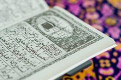 Muqaddam Stock Image
