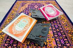 Muqaddam. Is part of Al-Quran used for teaching new readers, starting with knowing Arabic alphabets stock images