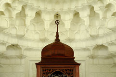 Muqarnas and wooden crescent at Sultan Ismail Airport Mosque - Senai Airport Stock Images