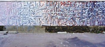 Mur Роза Паркс покрашенная с искусством улицы известными muralists в Париже Стоковое Фото