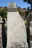 Mur antique des ruines d'Ephesus Image libre de droits