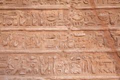 Mur avec des symboles égyptiens antiques Images stock