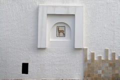 Mur blanc Photographie stock libre de droits