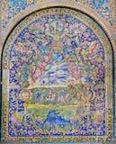 Mur carrelé persan traditionnel avec les modèles colorés du palais royal de Golestan, Iran Site de patrimoine mondial de l'UNESCO photo stock