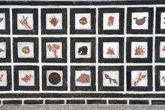 Mur coréen de jardin image stock