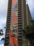 Mur d'arc-en-ciel Image libre de droits