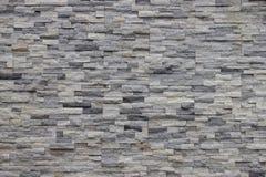 Mur de briques moderne pour le fond Photo libre de droits