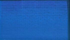 Mur de briques pour le fond Photo stock