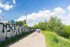 Mur de graffiti de personnes Photos libres de droits