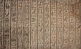 Mur de hyroglyphics Photo stock