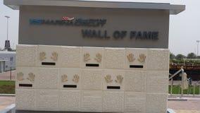 Mur de la renommée images libres de droits