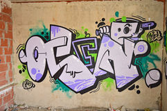 Mur de la rue art photos libres de droits