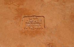 Mur de Medina (vieille ville) avec un streetname, Maroc Photo stock
