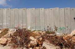 mur de section de barrière Images libres de droits