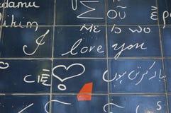 Mur des Frances de Paris d'amour Images libres de droits