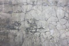 Mur en béton gris Images libres de droits