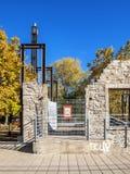 Mur en pierre de vieux moulin Images stock