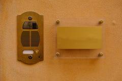 Mur en pierre ordonné, secteur de doorphone, plat images libres de droits