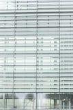 Mur en verre de l'immeuble de bureaux Images libres de droits