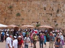Mur pleurant, Jérusalem Photo libre de droits