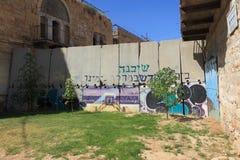 Mur protecteur de ciment de séparation, Hebron Image stock