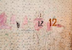 Mur sale avec le plancher douze de pièce Image libre de droits