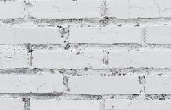 mur tła white Obraz Stock