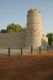 Murabba'a Fort, City of Al Ain Stock Photography