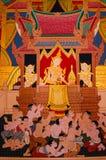 Mural Stock Image